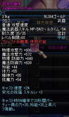50桃クロス