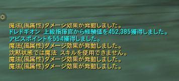Aion0326.jpg