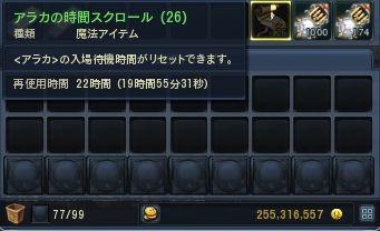 Aion0576.jpg