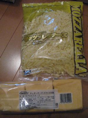 cheese100119.jpg