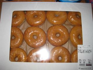 donuts100119.jpg