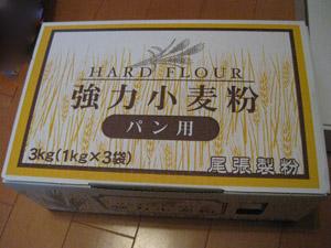 flour100119.jpg