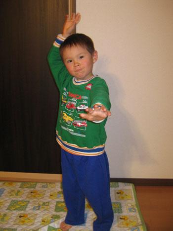 happyoukairennshuu6091119.jpg