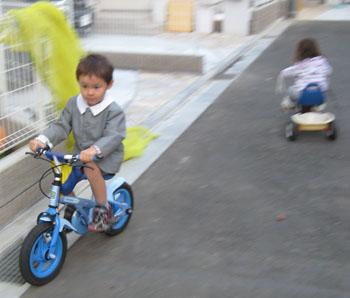 isshonibike091126.jpg