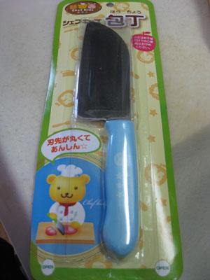 knife100107.jpg