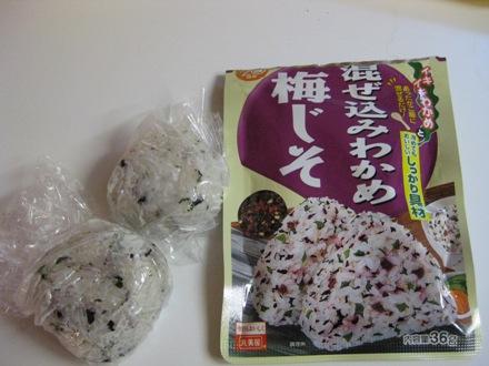 onigiri30912.jpg