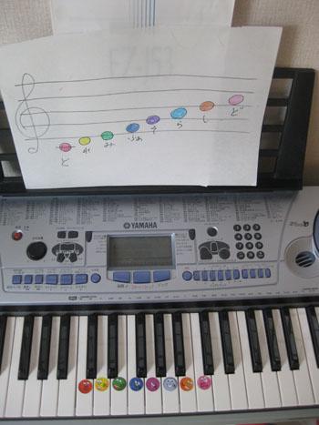 piano091112.jpg