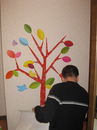 wallstickers4100117.jpg