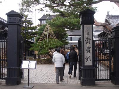北海道06