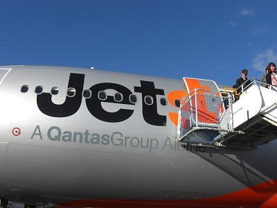 Jetstar3