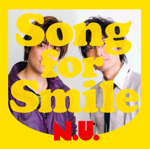 Song_for_Smile_s.png