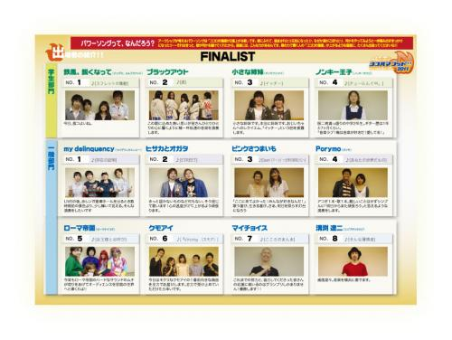 YH2011program_for_web.jpg