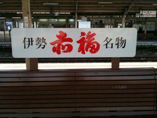 Photo_20110218_1.jpg