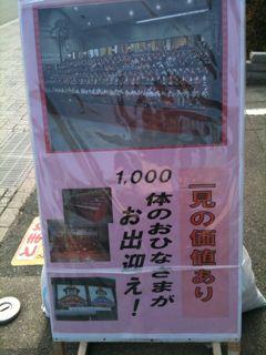 Photo_20110218_5.jpg