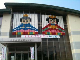 Photo_20110218_7.jpg