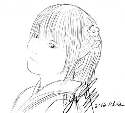 arisa-01.jpg