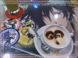 メイトカフェ