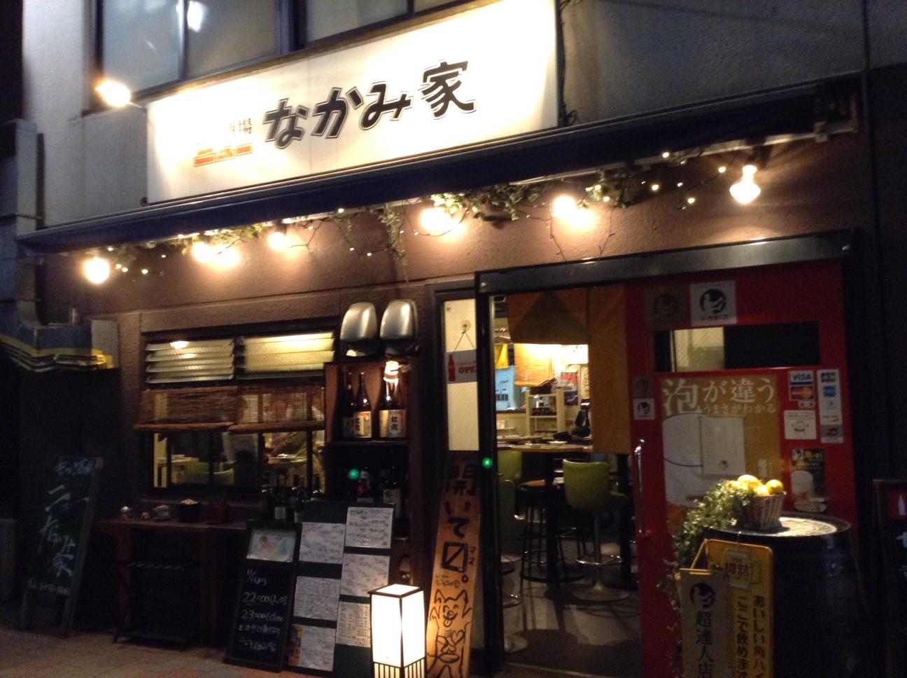 nakamiya2.jpg