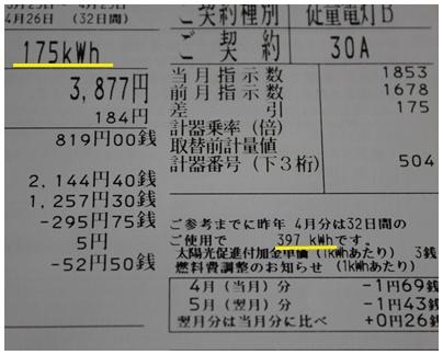 2011-04-27-10.jpg