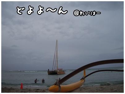 2011-05-12-03.jpg