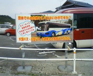 200912171105000.jpg