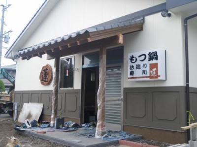 20100709-1.jpg