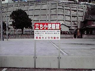 kanban1_20100130163044.jpg