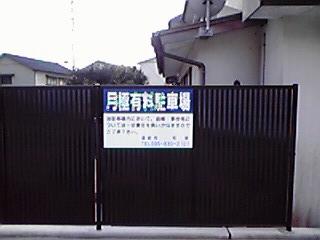 kanban2_20100130163044.jpg