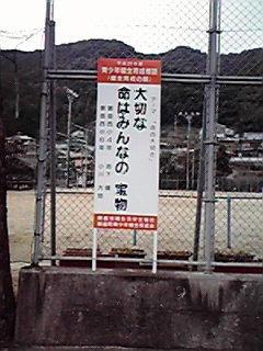 kanban3_20100130163044.jpg