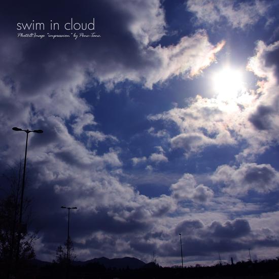 swim in cloud