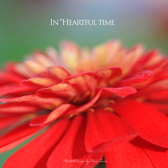 Heartful time