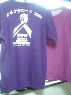 Tシャツ販売中
