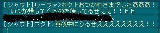 cap032349.jpg