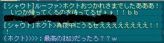 cap0323_20110421181301.jpg