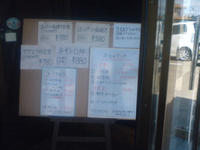 20100417125826.jpg