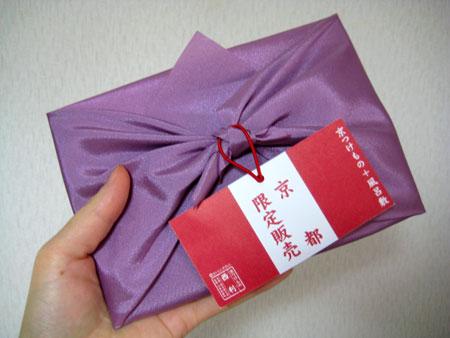 Soさんがくれた京都のお土産