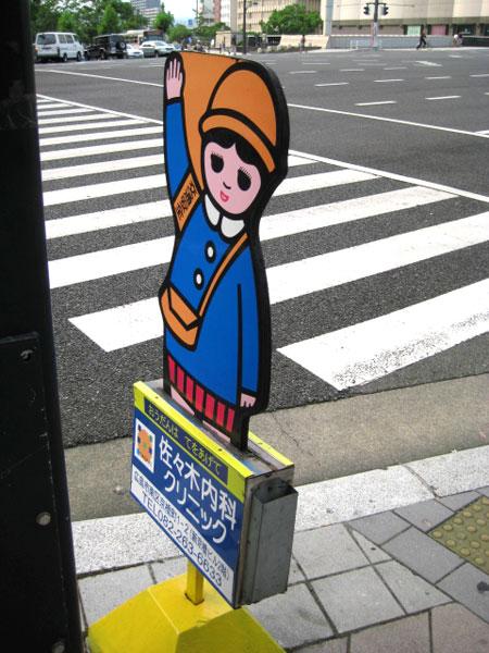 これも実に広島的なアレ