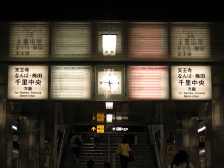 天王寺 駅ビルがセールの時期で普通に買いたかった