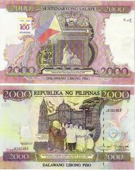 2000ペソ