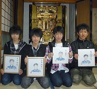 0328majimasouhoka3.jpg