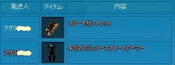 ・・・Σ(゚Д゚*)えぇぇっ?!