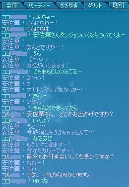 狩るー遺跡(←
