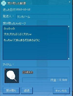 もふもふ!(●´Д`)