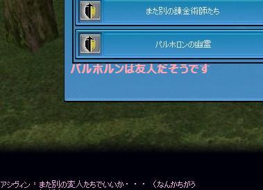 変人・・・m9(^ω^)((((((お前もな