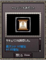 さきゅたんさきゅたん!(●´Д`)