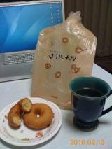 donut2pg