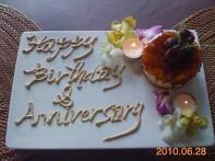 記念日ケーキ