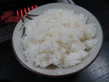 白御飯(大) 230円