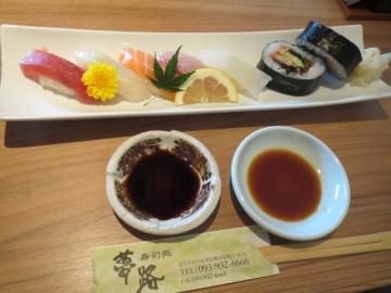 寿司5貫と巻き