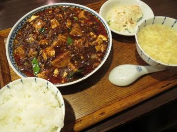 四川麻婆豆腐ランチ 850円